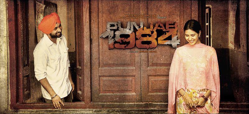 sonam bajwa, diljit dosanjh, Punjab 1984