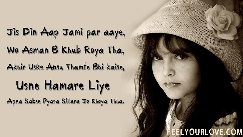 Best Love Quotes For Girlfriend In Hindi : Hindi Love Shayari in English for sms