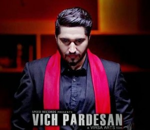 Vich-Pardesan