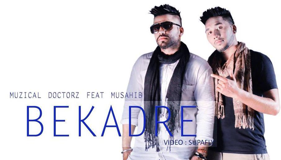 Bekadre Lyrics