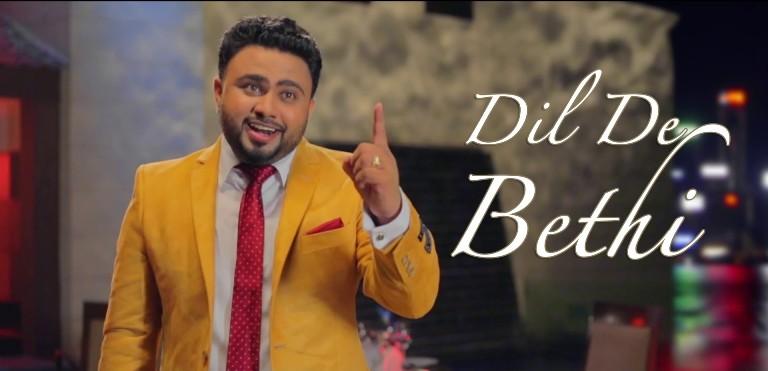 Dil De Bethi Lyrics, Dil De Bethi Jelly