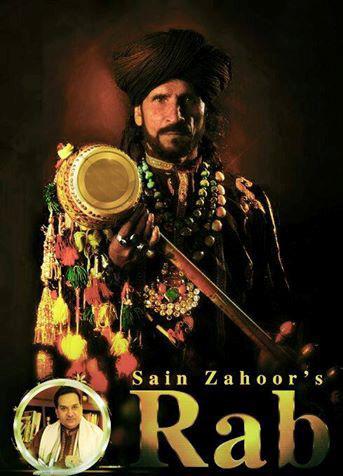 Rab, Sain Zahoor