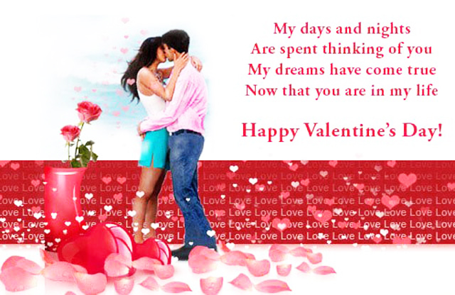 valentines day sms for girlfriendvalentine day messages for her valentines day sms for - Valentines Day Messages For Girlfriend