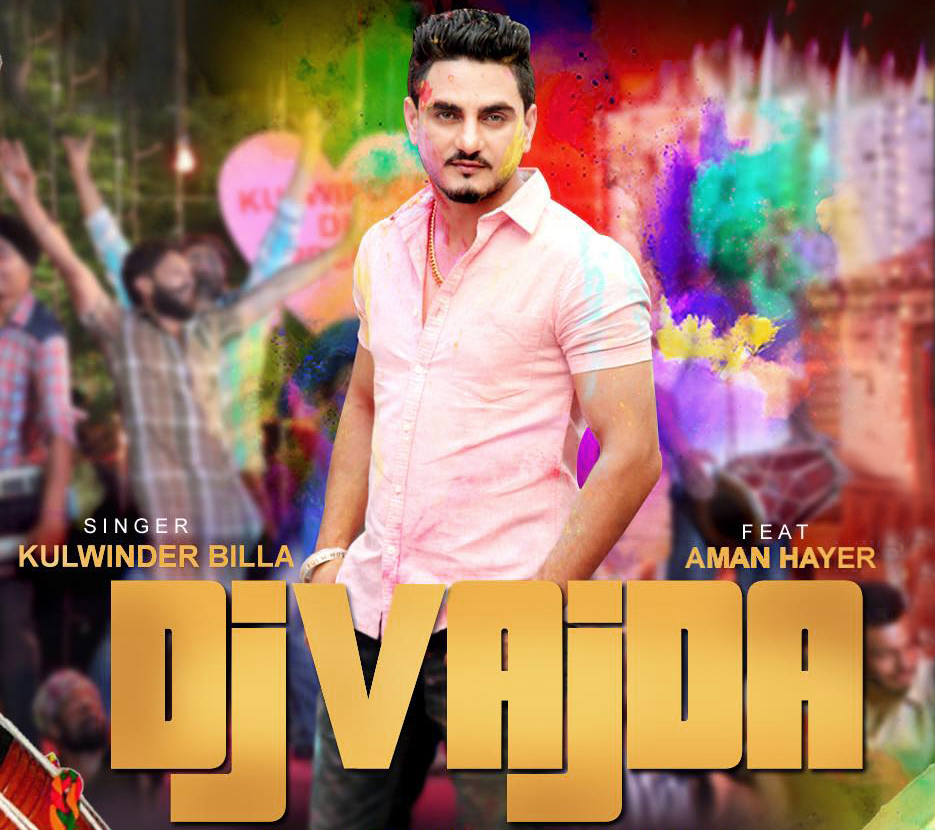 dj vajda by kulwinder billa