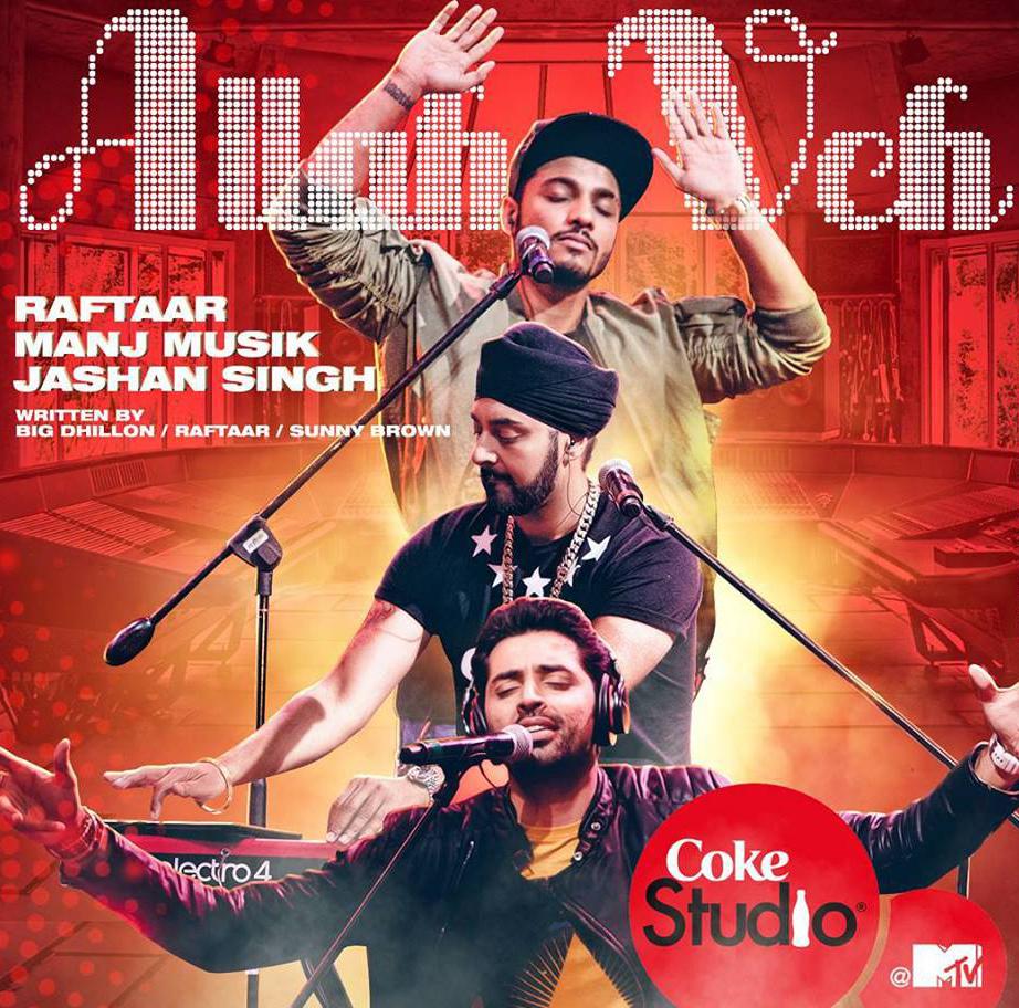 Allah Veh song lyrics Manj Musik, Raftaar,